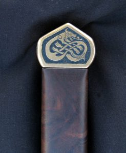 Viking-Style Dagger (Pommel)